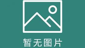 喜报 荣昌区人民医院获重庆市自然科学基金项目立项