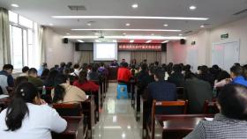 中国医药教育协会眩晕专业委员会一行莅临区人民医院指导工作