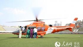 荣昌首次用直升机运转病人  32分钟到主城