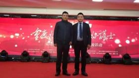 """我院刘灝、陈杰获评""""重庆好医生、重庆好护士""""称号"""