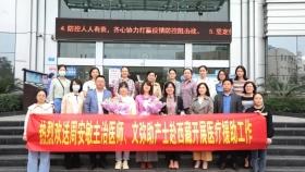 欢送 | 区人民医院两名医护人员加入第九批援藏医疗队启程赴西藏昌都