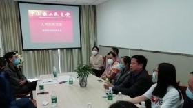 农工党荣昌区人民医院支部组织召开新冠防控座谈会