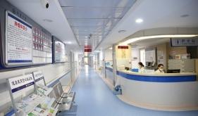 癌痛规范化示范病房