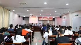 党建引领   区人民医院心内科党支部举办重庆市卫生适宜技术推广会议