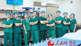 荣昌区人民医院胸痛中心(标准版)顺利通过国家级认证