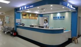 急诊医学科护士站