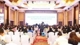 大咖云集 | 成渝双城护理管理暨重庆市医院协会第八届护理管理专委会年会在荣隆重开幕